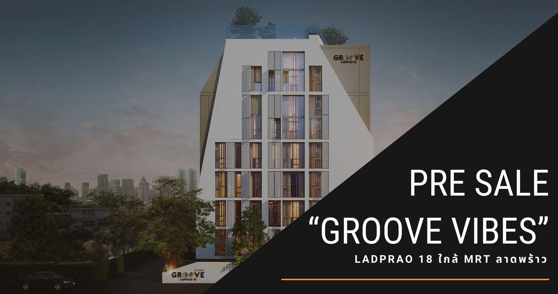 "Pre sale ""Groove Vibes Ladprao 18""  ใกล้ MRT ลาดพร้าว"